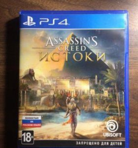 Assassin's creed Истоки PS4