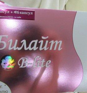 БИЛАЙТ 96 УСИЛЕННЫЙ для похудения