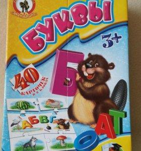Буквы 3+. 40 карточек в 8 блоках. Развивающая игра