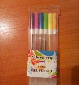 Ручки разноцветные