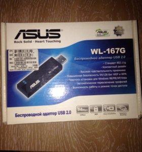Беспроводной адаптер Asus