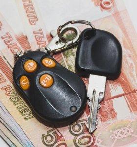 Рефенансирование займов под ПТС