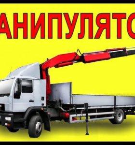 КАМАЗ Манипулятор