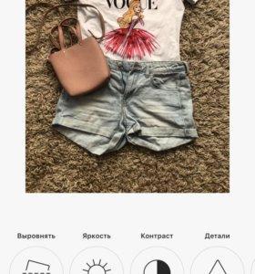 Шорты ,футболка ,сумка