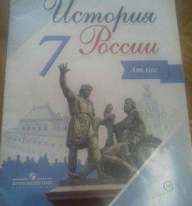 История России атлас 7 класса