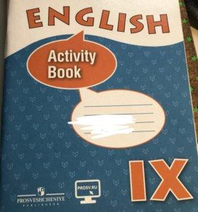 Тетрадь по английскому. English activity book 9 кл