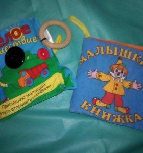 Книжки мякиши для малышей