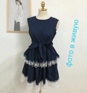 Продаются платье