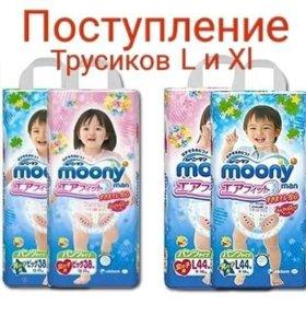 Японские трусики Moony