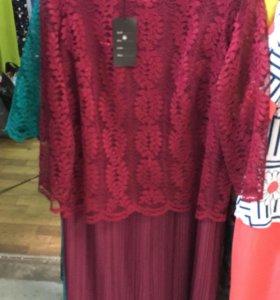 Платье Бишкек