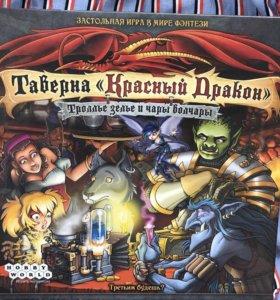 Настольная игра Таверна «Красный Дракон»