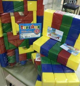 Игровые кубики
