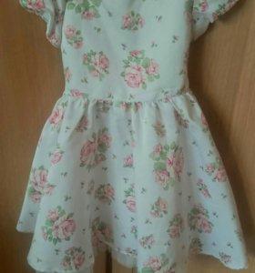 Праздничное нарядное платье