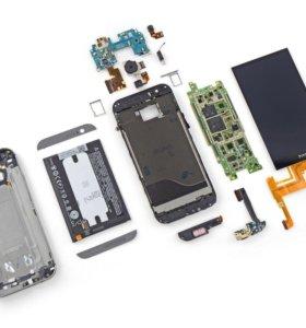 Телефоны, планшеты, ноутбуки