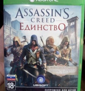 one-assassin creed единство