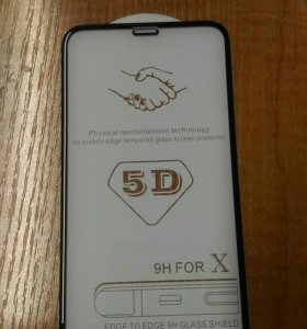 Защитное стекло Full 5d для iPhone X 10