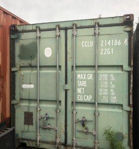 ЖД контейнер 20т