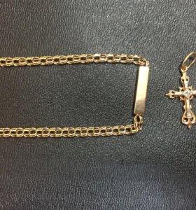 Цепь с крестиком золото(бриллиант)