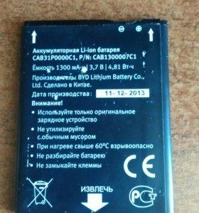 АКБ Alcatel CAB31P0000C1