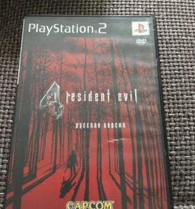 Resident evil 4 ps1