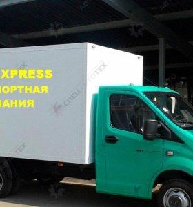 Грузоперевозки, переезды, доставка