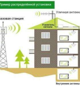 Усилитель репитер сотовой связи и интернета 3G