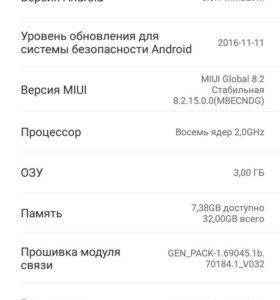 Телефон Сяоми редми 4 про