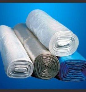 Мешки полимерные