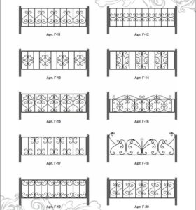 Могильные ограды