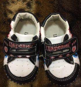 Ботиночки. Новые!