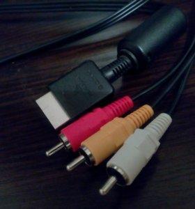 AV Кабель для PlayStation 1, 2 и 3