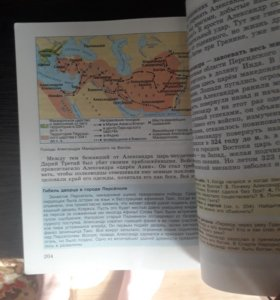 Учебник по истории за 5 класс