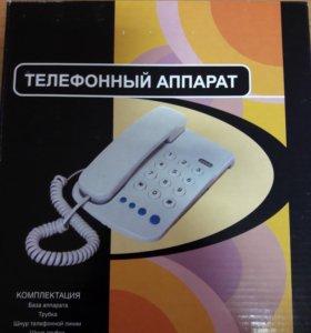 Телефон Акватель