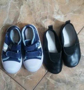 Обувь обмен 17,3 см