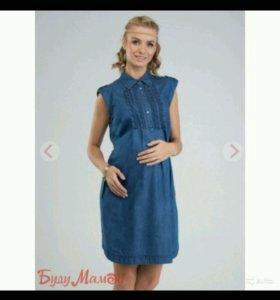 Джинсовое платье для беременных