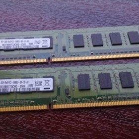 DDR3 2*2Gb dimm
