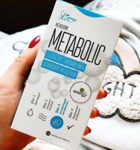 Метаболик для похудения
