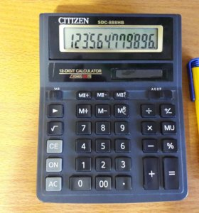 Калькуляторы Ситизен Sitizen