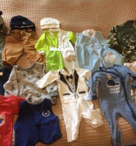 Пакет вещей (одежды) для мальчика р. 68-74