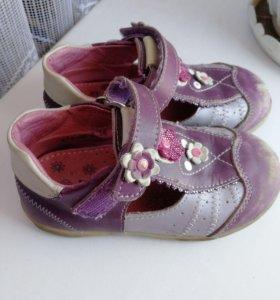 Туфли Bi & Ki кожа 25 размер
