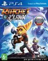 "PS4 ""Ratchet Clank"", новый"