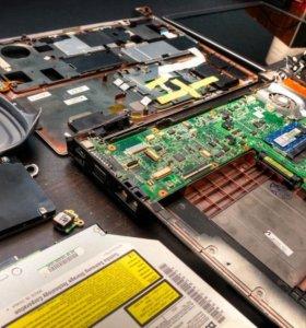 Отремонтирую ноутбук у вас дома