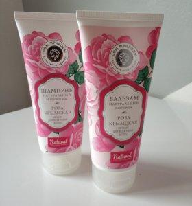 Шампунь и бальзам Natural роза крымская