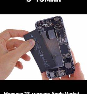 АКБ iPhone