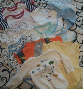 Одежда для мальчика 3-6 мес