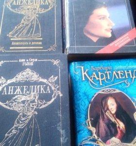 Книги б\у
