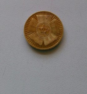 ГВС монеты