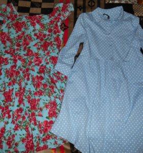 Платье и сарафан р 44-46.