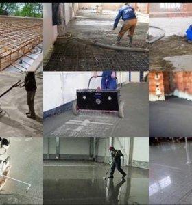 Топпинг, полимерные материалы для бетона