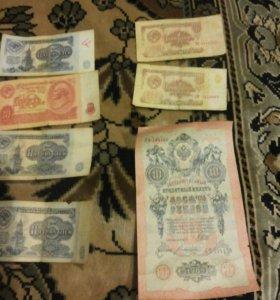 Бумажные купюры СССР